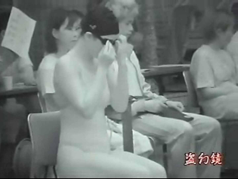透ける競泳大会 Vol.4 独身エッチOL   盗撮  105pic 16