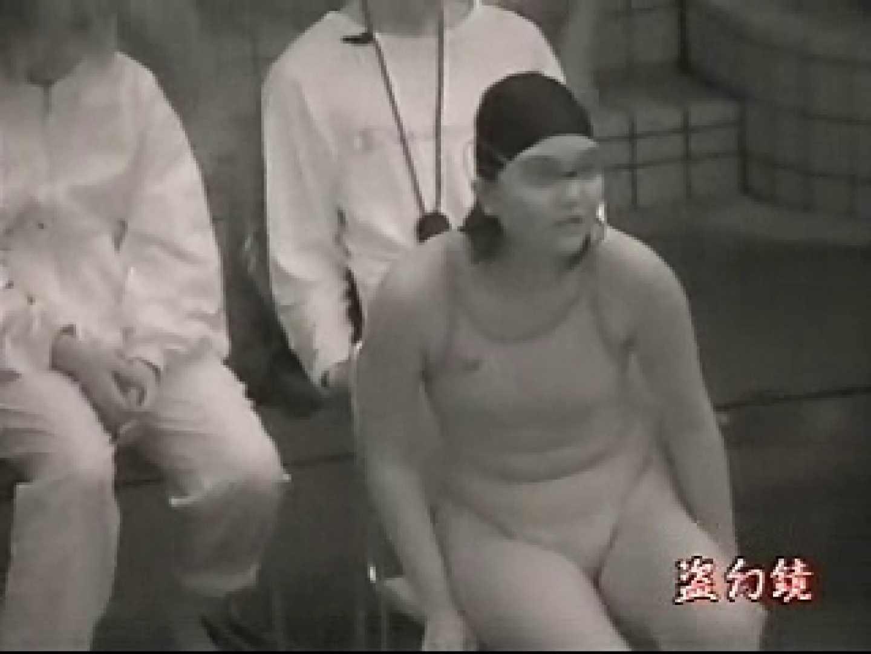 透ける競泳大会 Vol.4 独身エッチOL   盗撮  105pic 45