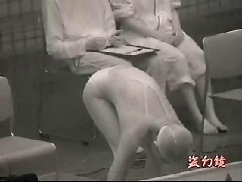 透ける競泳大会 Vol.4 独身エッチOL   盗撮  105pic 46