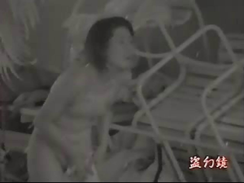 透ける競泳大会 Vol.4 独身エッチOL   盗撮  105pic 51
