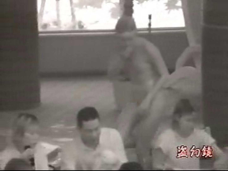 透ける競泳大会 Vol.4 独身エッチOL   盗撮  105pic 61