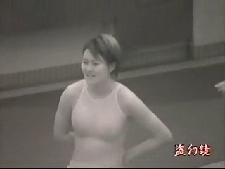 透ける競泳大会 Vol.4 独身エッチOL   盗撮  105pic 72