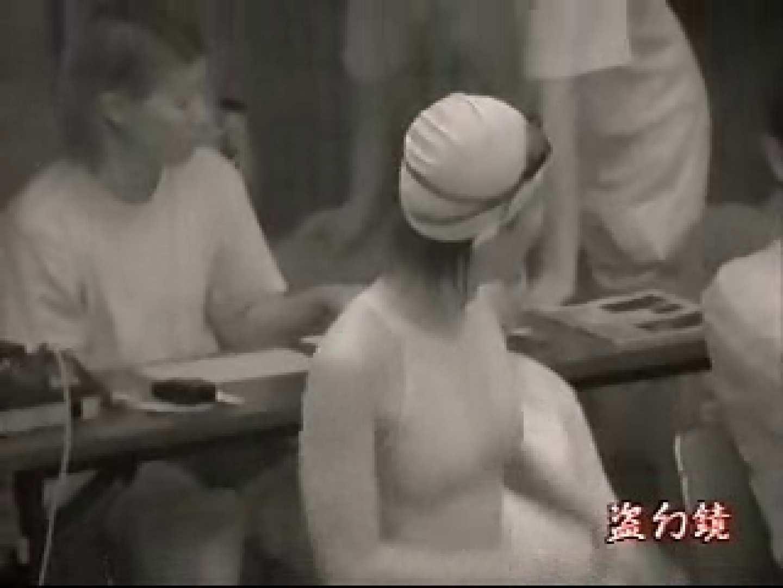 透ける競泳大会 Vol.4 独身エッチOL   盗撮  105pic 80