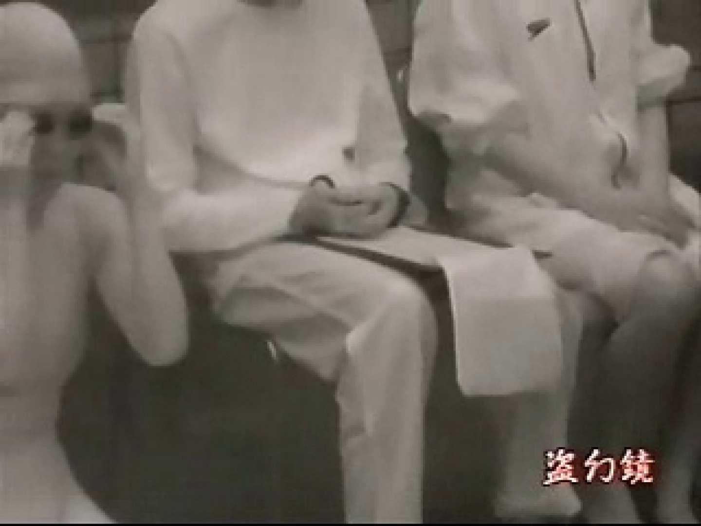 透ける競泳大会 Vol.4 独身エッチOL   盗撮  105pic 92