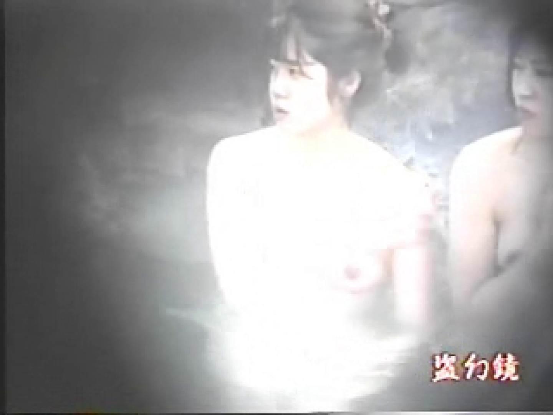 特選白昼の浴場絵巻ty-3 女子大生 | 盗撮  58pic 6