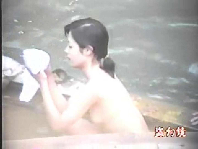 特選白昼の浴場絵巻ty-3 女子大生 | 盗撮  58pic 40