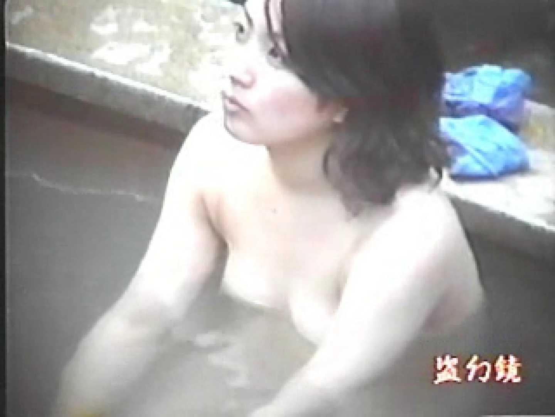 特選白昼の浴場絵巻ty-3 女子大生 | 盗撮  58pic 41