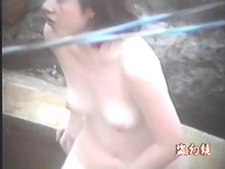 特選白昼の浴場絵巻ty-3 女子大生 | 盗撮  58pic 43