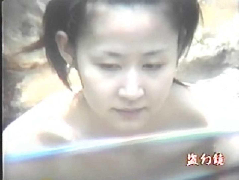 特選白昼の浴場絵巻ty-3 女子大生 | 盗撮  58pic 48