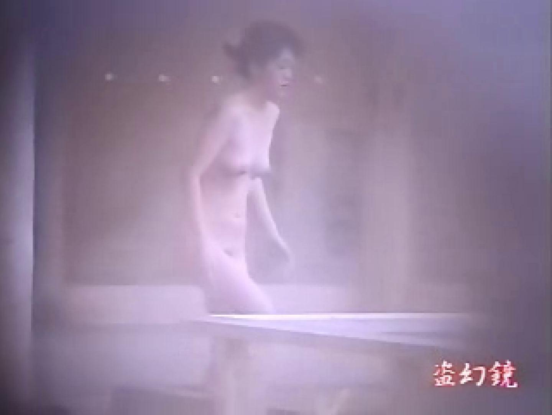 特選白昼の浴場絵巻ty-8 盗撮 | 女子大生  63pic 2