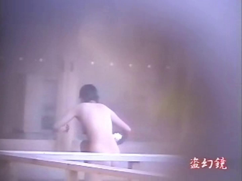 特選白昼の浴場絵巻ty-8 盗撮 | 女子大生  63pic 3