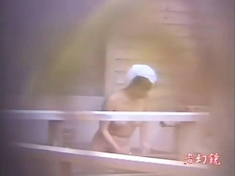 特選白昼の浴場絵巻ty-8 盗撮 | 女子大生  63pic 5