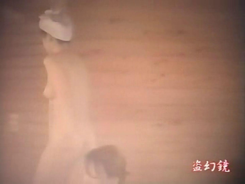 特選白昼の浴場絵巻ty-8 盗撮 | 女子大生  63pic 13