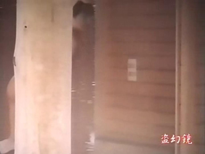 特選白昼の浴場絵巻ty-8 盗撮 | 女子大生  63pic 21
