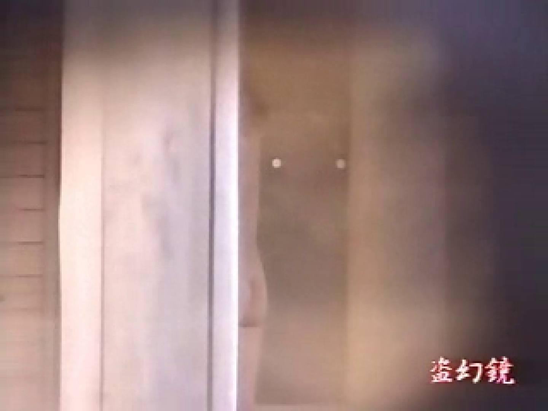 特選白昼の浴場絵巻ty-8 盗撮 | 女子大生  63pic 24