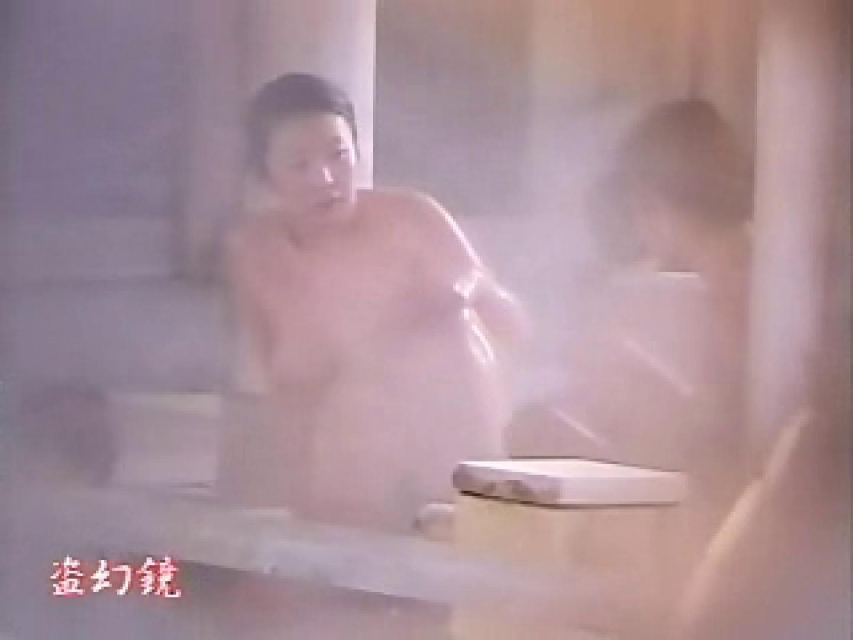 特選白昼の浴場絵巻ty-8 盗撮 | 女子大生  63pic 33