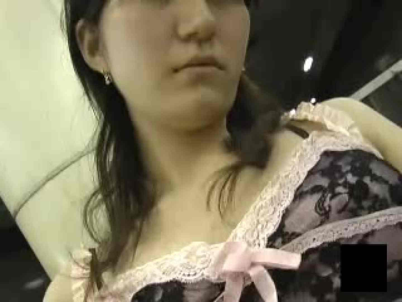 ヘベレケ女性に手マンチョVOL.3 独身エッチOL | 手マンでオナニー  96pic 26