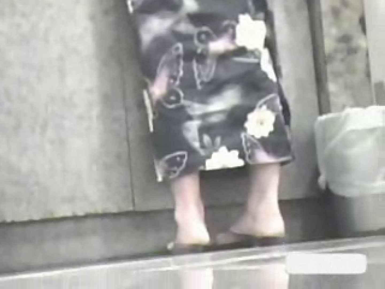 潜入ギャルが集まる女子洗面所Vol.5 浴衣   潜入プロ映像  78pic 37