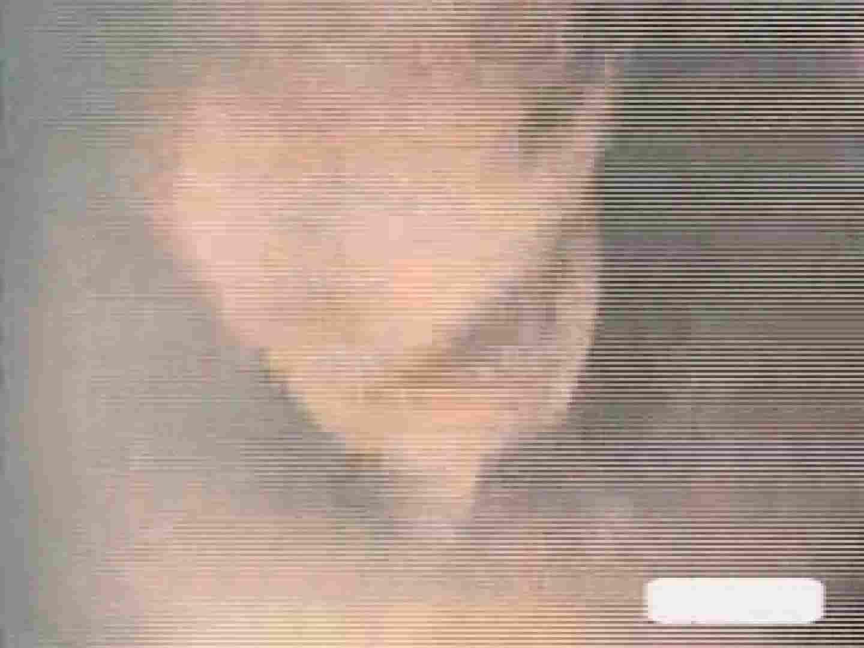 潜入ギャルが集まる女子洗面所Vol.8 熟女の女体   洗面所  58pic 35