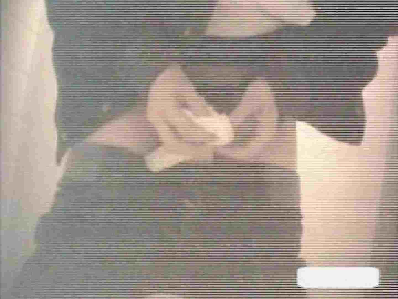 潜入ギャルが集まる女子洗面所Vol.8 熟女の女体   洗面所  58pic 43
