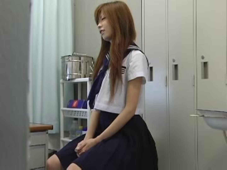 強○猥褻クリニック 肛門パァッカァ~!!Vol.2 独身エッチOL   JKの制服  66pic 48