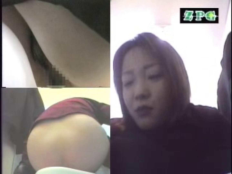 女子洗面所 便器に向かって放尿始めーっ AHSD-3 チラ   排泄  38pic 14