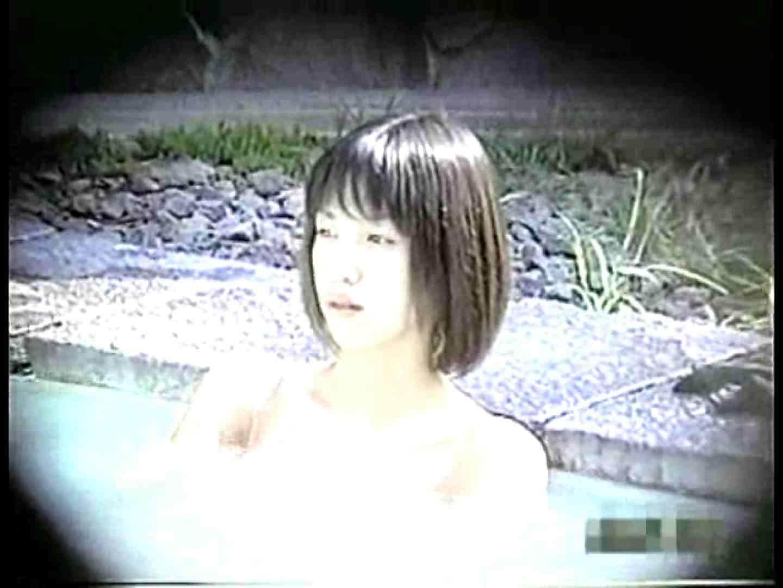 RotenNewWAVE-ONE 露天 | お姉さんの女体  62pic 10