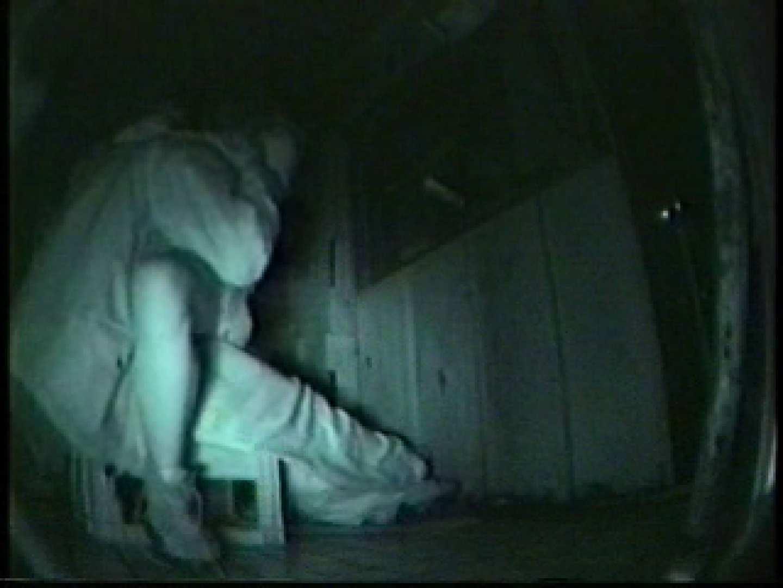 闇の仕掛け人 無修正版 Vol.11 JKの制服   独身エッチOL  40pic 29