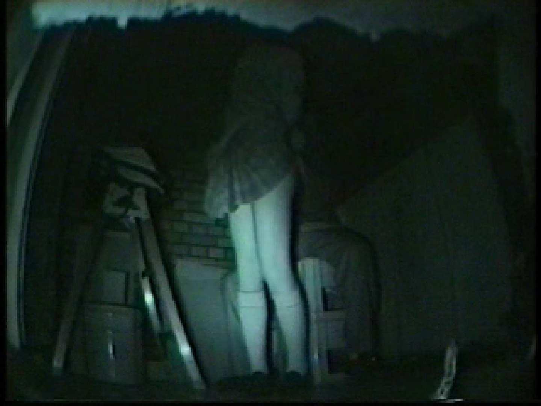 闇の仕掛け人 無修正版 Vol.11 JKの制服   独身エッチOL  40pic 32