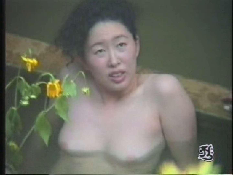 美熟女露天風呂 AJUD-03 露天 | 盗撮  79pic 3