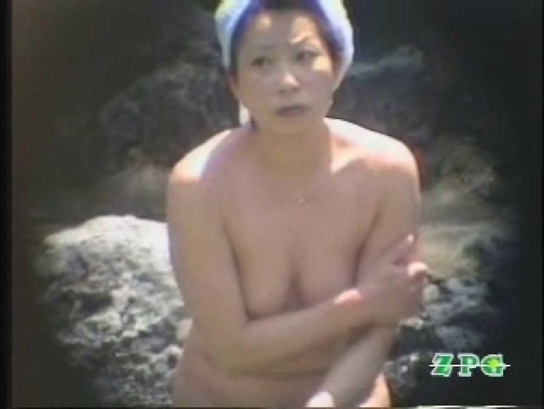 美熟女露天風呂 AJUD-03 露天 | 盗撮  79pic 6