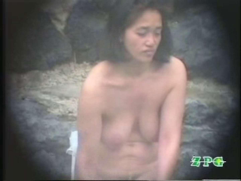 美熟女露天風呂 AJUD-03 露天 | 盗撮  79pic 10