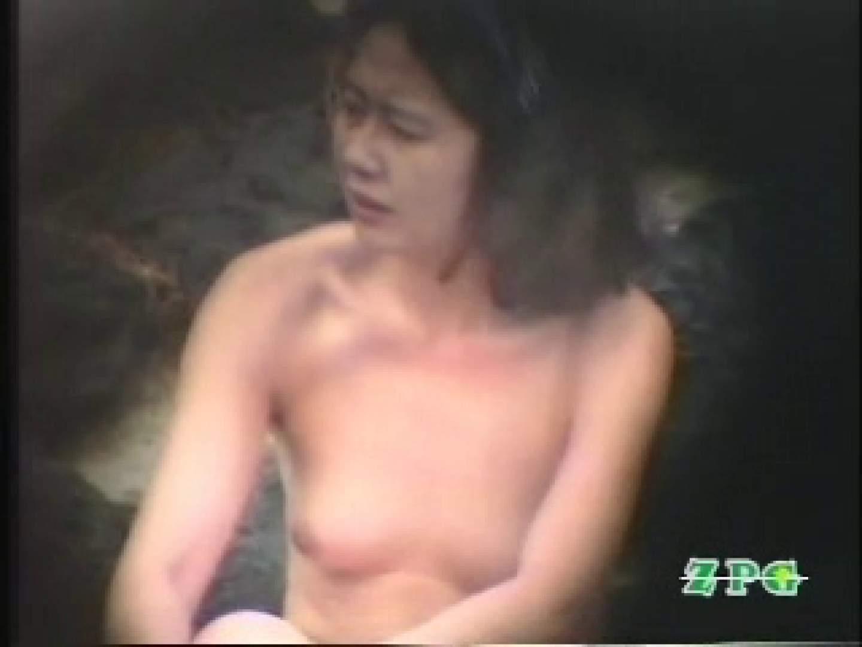 美熟女露天風呂 AJUD-03 露天 | 盗撮  79pic 12