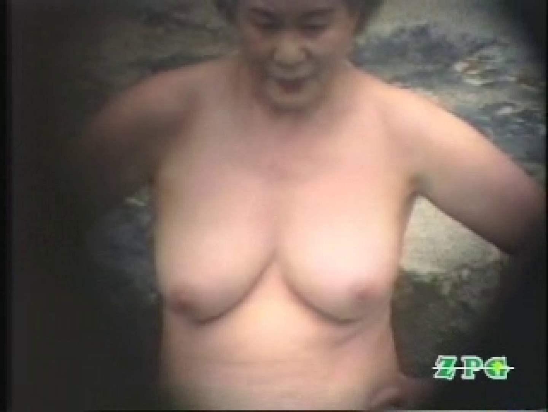 美熟女露天風呂 AJUD-03 露天 | 盗撮  79pic 14