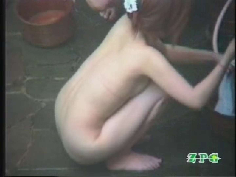 美熟女露天風呂 AJUD-03 露天 | 盗撮  79pic 23