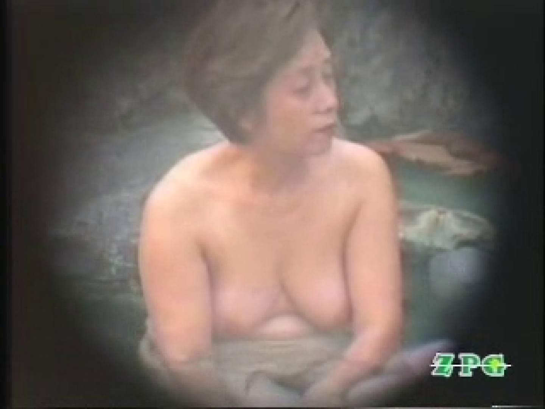 美熟女露天風呂 AJUD-03 露天 | 盗撮  79pic 47