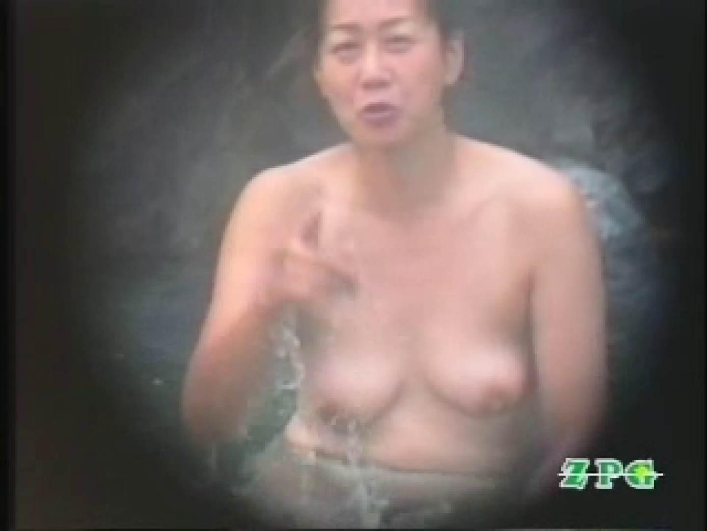 美熟女露天風呂 AJUD-03 露天 | 盗撮  79pic 48