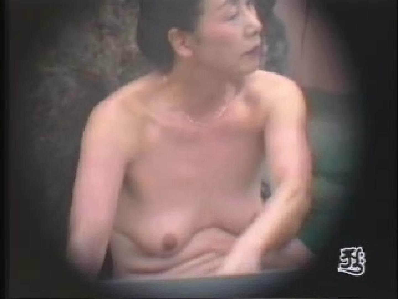 美熟女露天風呂 AJUD-03 露天 | 盗撮  79pic 60