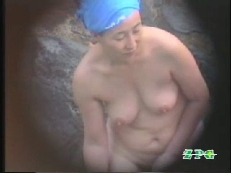 美熟女露天風呂 AJUD-03 露天 | 盗撮  79pic 66