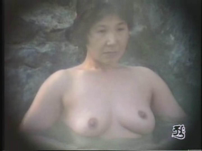 美熟女露天風呂 AJUD-03 露天 | 盗撮  79pic 73
