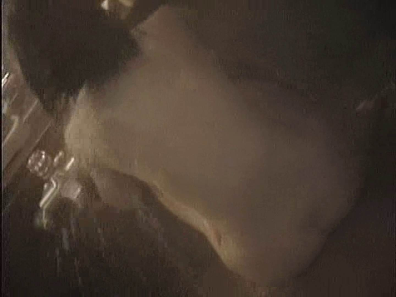 ギャル満開!大浴場潜入覗きVol.3 ギャルライフ | 潜入プロ映像  25pic 14