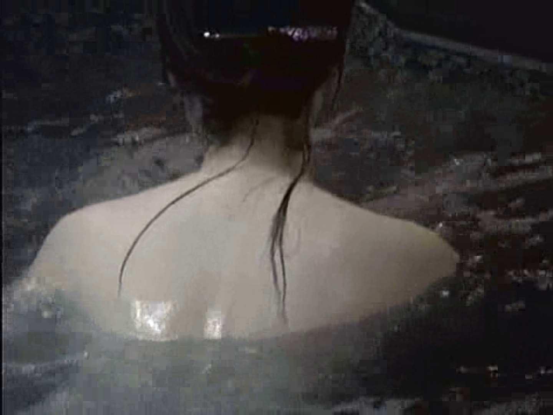 ギャル満開!大浴場潜入覗きVol.3 ギャルライフ | 潜入プロ映像  25pic 23