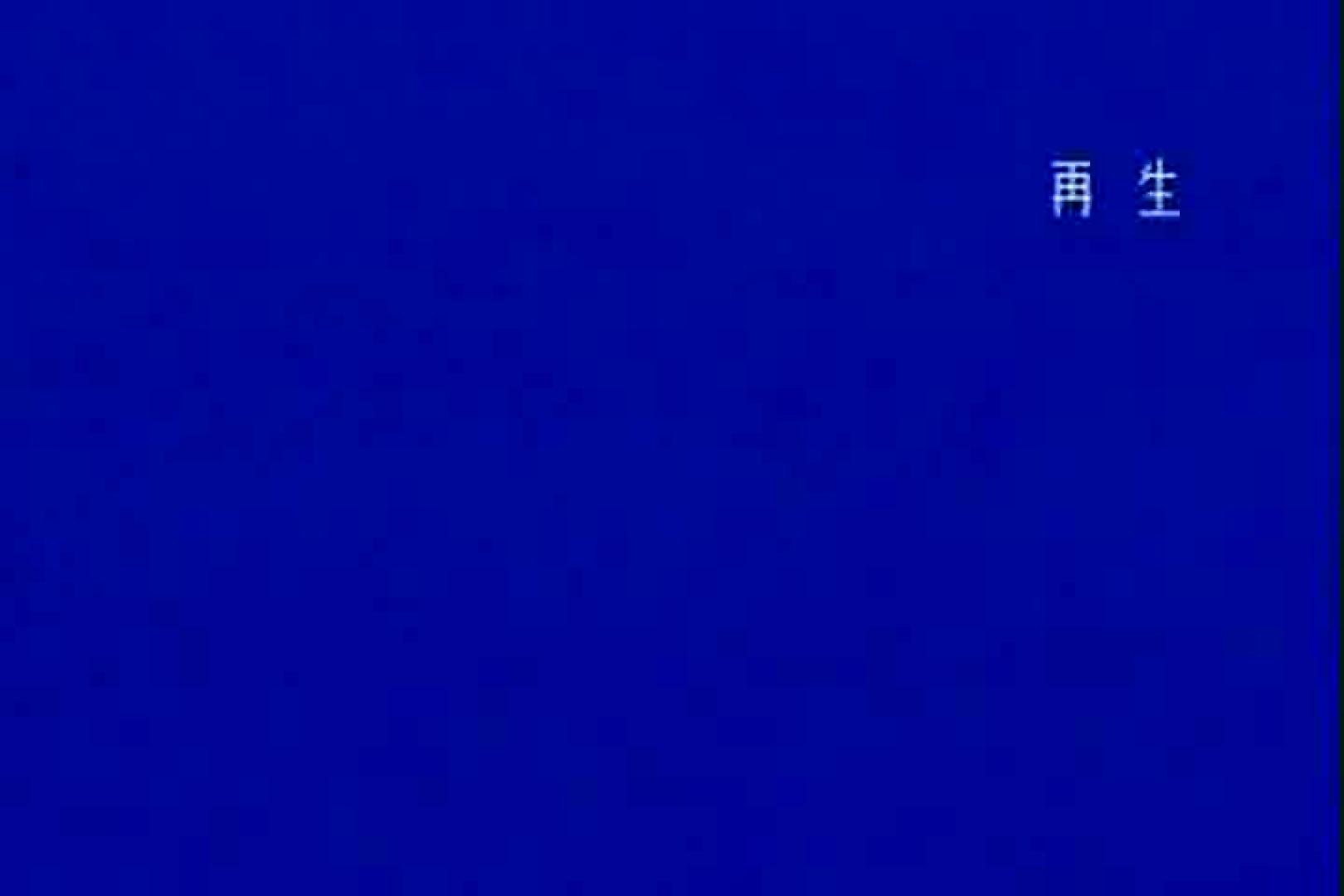 「ちくりん」さんのオリジナル未編集パンチラVol.4_02 チラ   パンチラハメ撮り  28pic 9
