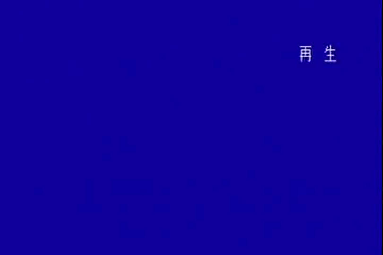 「ちくりん」さんのオリジナル未編集パンチラVol.4_02 チラ   パンチラハメ撮り  28pic 10