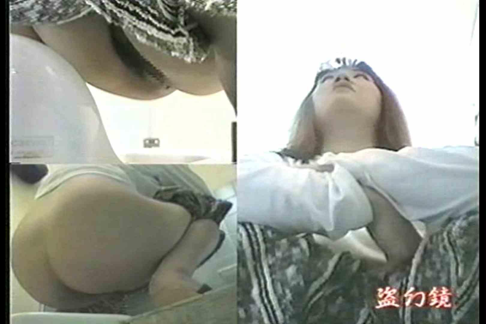 洗面所羞恥美女んMV-2 肛門   美女  19pic 7