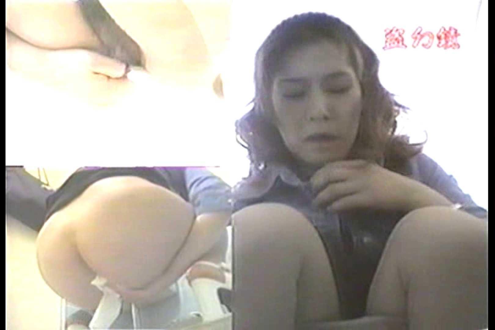 洗面所羞恥美女んMV-4 洗面所 | 美女  51pic 47