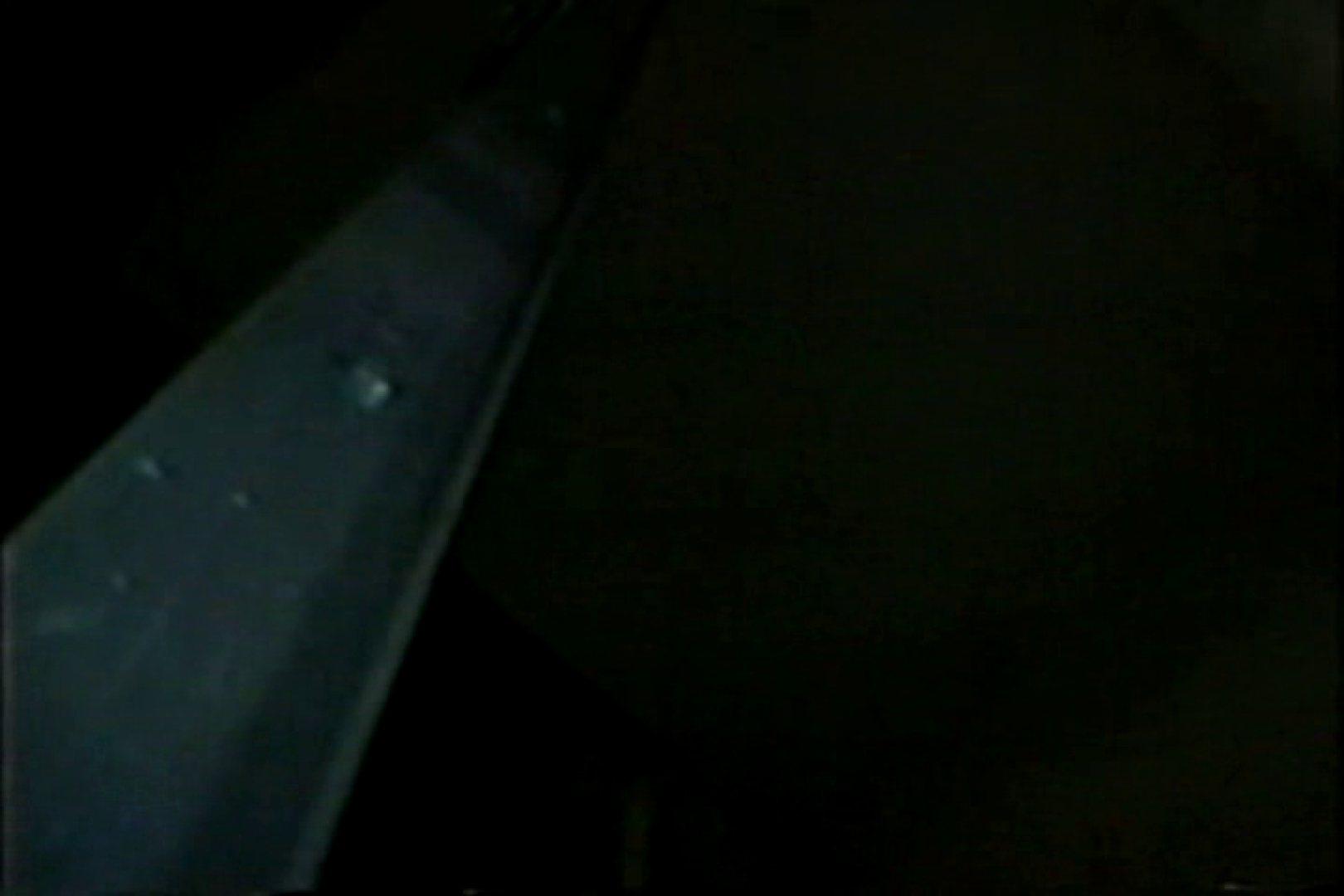 洋式洗面所オリジナルVol.1 独身エッチOL | 盗撮  26pic 16