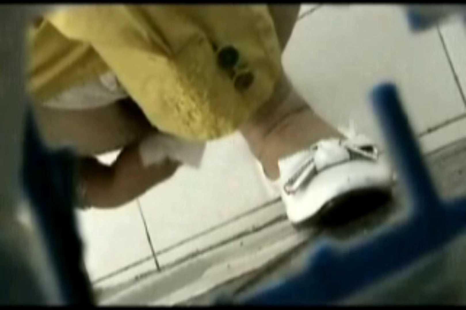 ぼっとん洗面所スペシャルVol.8 洗面所 | 独身エッチOL  54pic 48