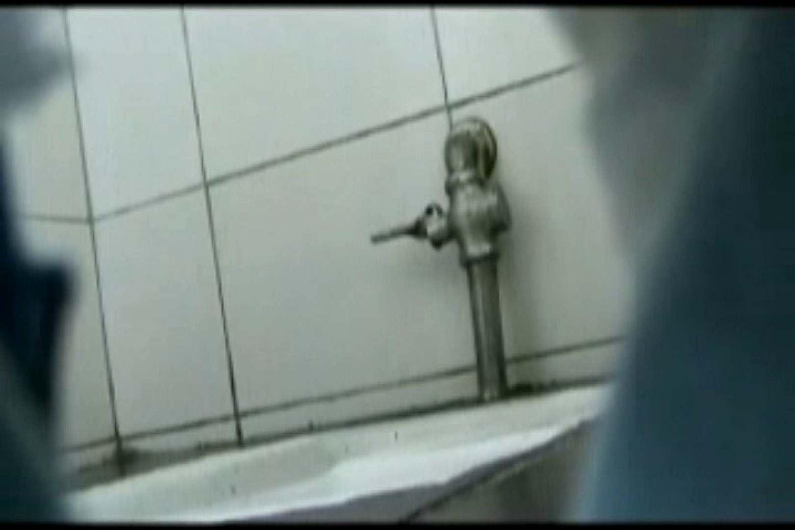 ぼっとん洗面所スペシャルVol.13 独身エッチOL   おまんこモロ出し  38pic 9