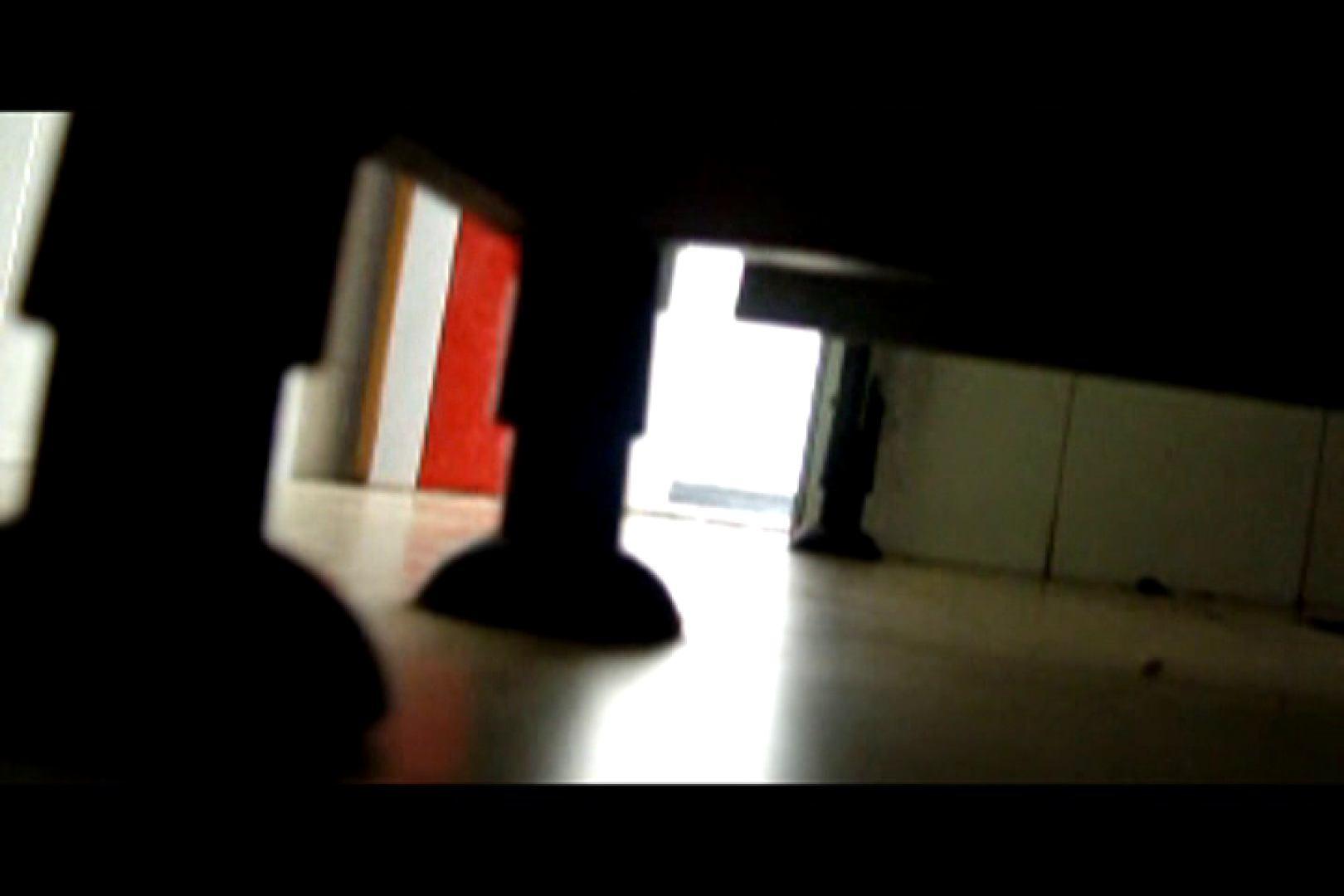 ぼっとん洗面所スペシャルVol.16 独身エッチOL | おまんこモロ出し  24pic 9